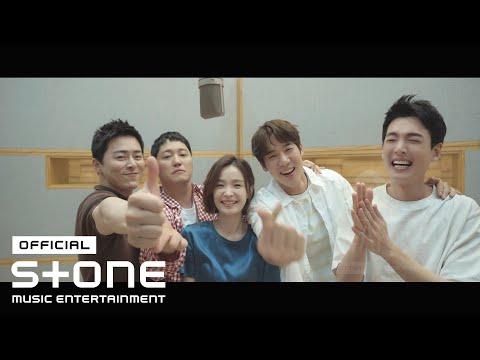 [슬기로운 의사생활 시즌2 OST Part 6] 미도와 파라솔 (Mido and Falasol) - 슈퍼스타 (Superstar) MV