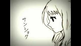 咲-Saki-より竹井久です。 もっと長いものを描こうとしましたが、 上限が200枚らしく 断念してストーリーを変更せざるを得ませんでした;;...