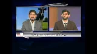 khudkafeel Pakistan Dairy Farming Part 3