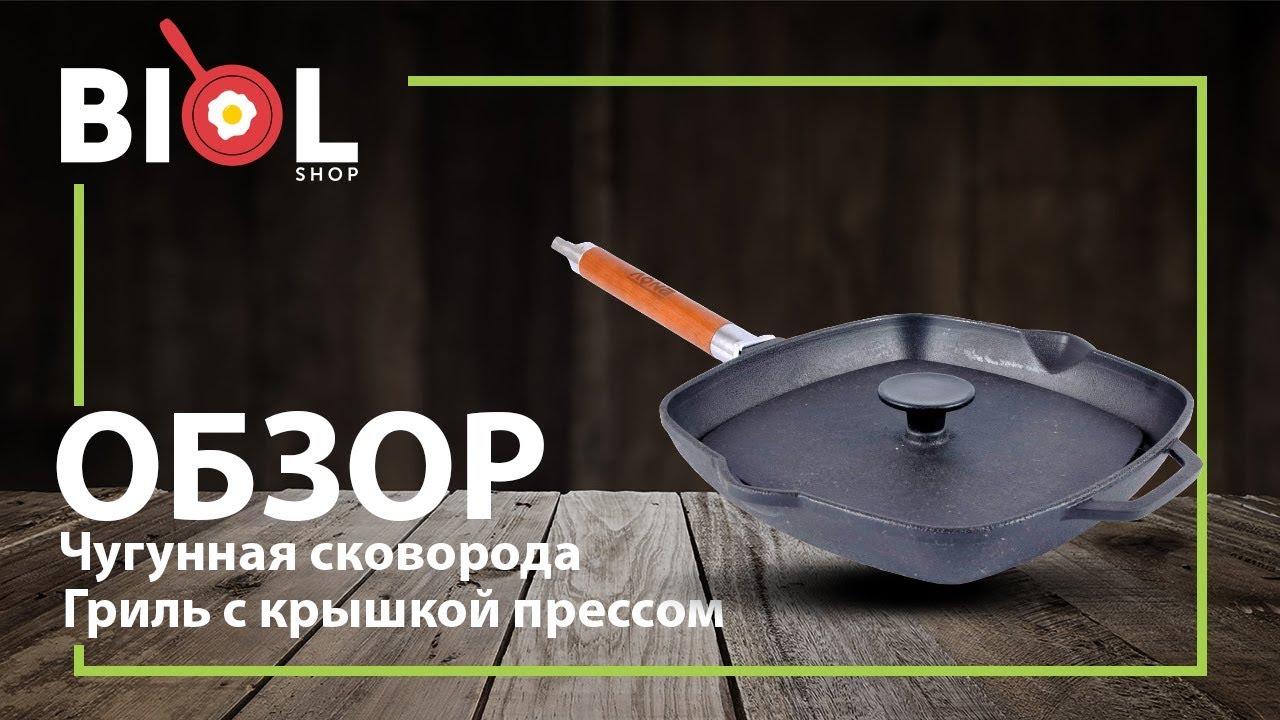 Price. Ua ➤ мы поможем вам выбрать биол 0328 по лучшим ценам в украине ✓ сравнение и поиск цен в интернет-магазинах украины.