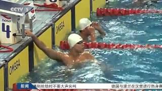 宁泽涛带伤出战,获得男子50米自由泳亚军 宁泽涛 Ning Zetao 닝제타오