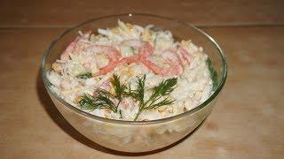 Салат из фунчозы с креветками / Chinese noodles salad with shrimps