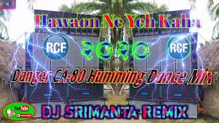 Competition Special Humming Dance Mix || DJ Srimanta Remix || DJ Surajit Competition Music..