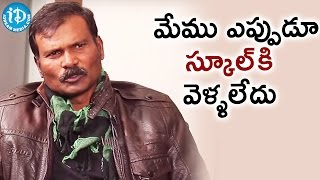 We Never Went To School - Lakshman || Exclusive Interview || Talking Movies with iDream