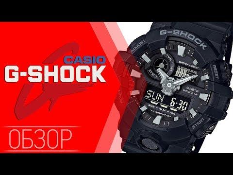 CASIO G - Shock GA-700-1A