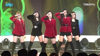 Gambar cover [예능연구소 직캠] 레드벨벳 피카부 @쇼!음악중심_20171202 Peek-A-Boo Red Velvet in 4K
