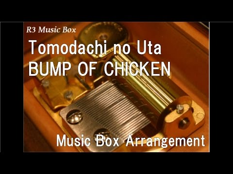 "Tomodachi no Uta/BUMP OF CHICKEN [Music Box] (Anime ""Doraemon: Nobita and the New Steel Troops"")"