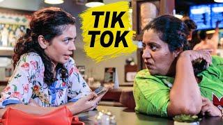 Tik Tok | Inter නැසනල් Thumbnail