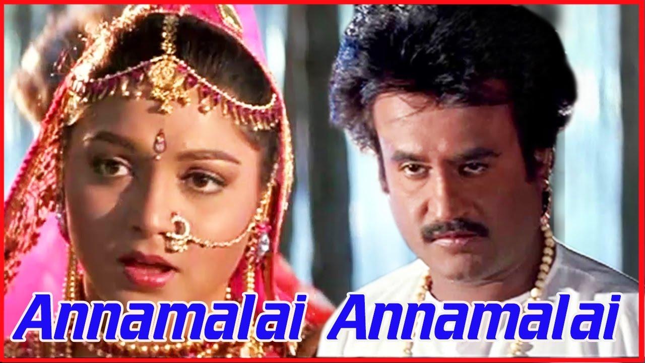 Annamalai Tamil Mp3 Songs Download | MassTamilan