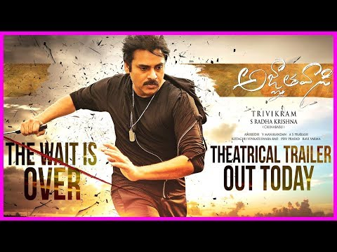 Agnyaathavaasi Theatrical Trailer Will Be...