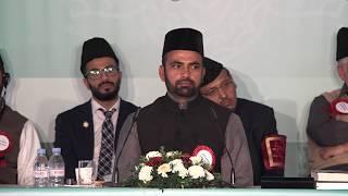 Maulana Sayed Arif Sahib