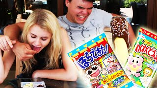 TRYING JAPANESE CANDY GONE WEIRD! W/Jelly