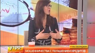 видео Микрофинансовые организации предлагают заработать на поручительстве