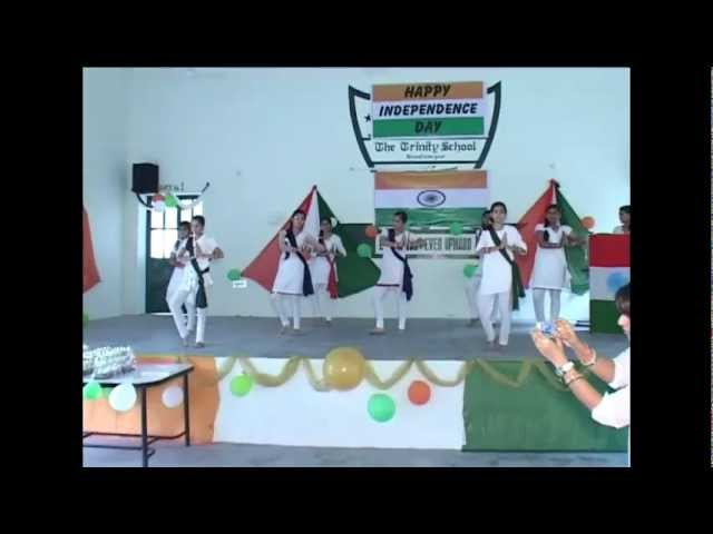 Vande Mataram/Chak De India - Independence Day Celebration at The Trinity School, Asalpur Travel Video
