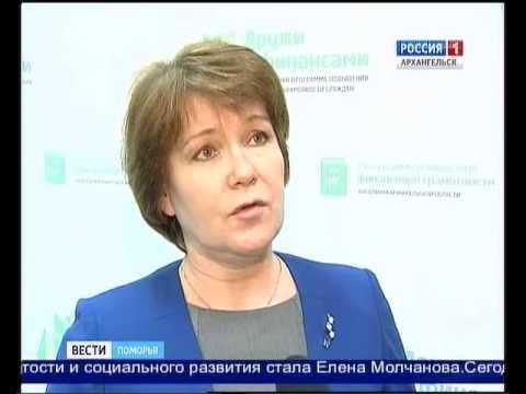 Новый министр труда, занятости и социального развития Архангельской области