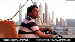 "Bahram Jan Pashto new Song 2013 Gharanai ""Pa Musafar Ba Sa teregi"" Sad Gharani Song"