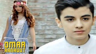 Смотреть клип Omar Arnaout - Amirati
