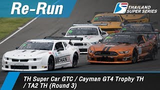 TH Super Car GTC / Cayman GT4 Trophy TH / TA2 TH (Round 3) : Chang International Circuit, Thailand