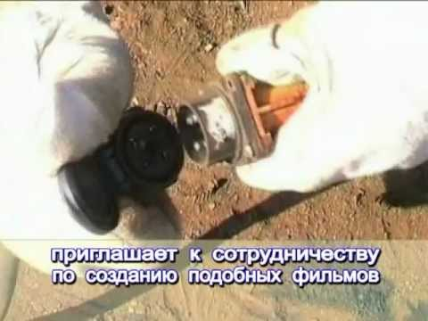«Региональный центр охраны труда» г