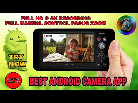 best dslr camera app for android   top camera android apps   ONLINE SEEKHE