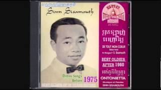 MP SINN SISAMOUTH CD Collection Vol. No. 5
