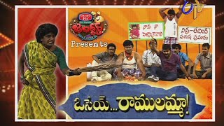 jabardasth23rd-april-2015