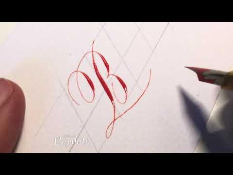 copperplate-kalligrafie-lettervariatie-b---flourishing