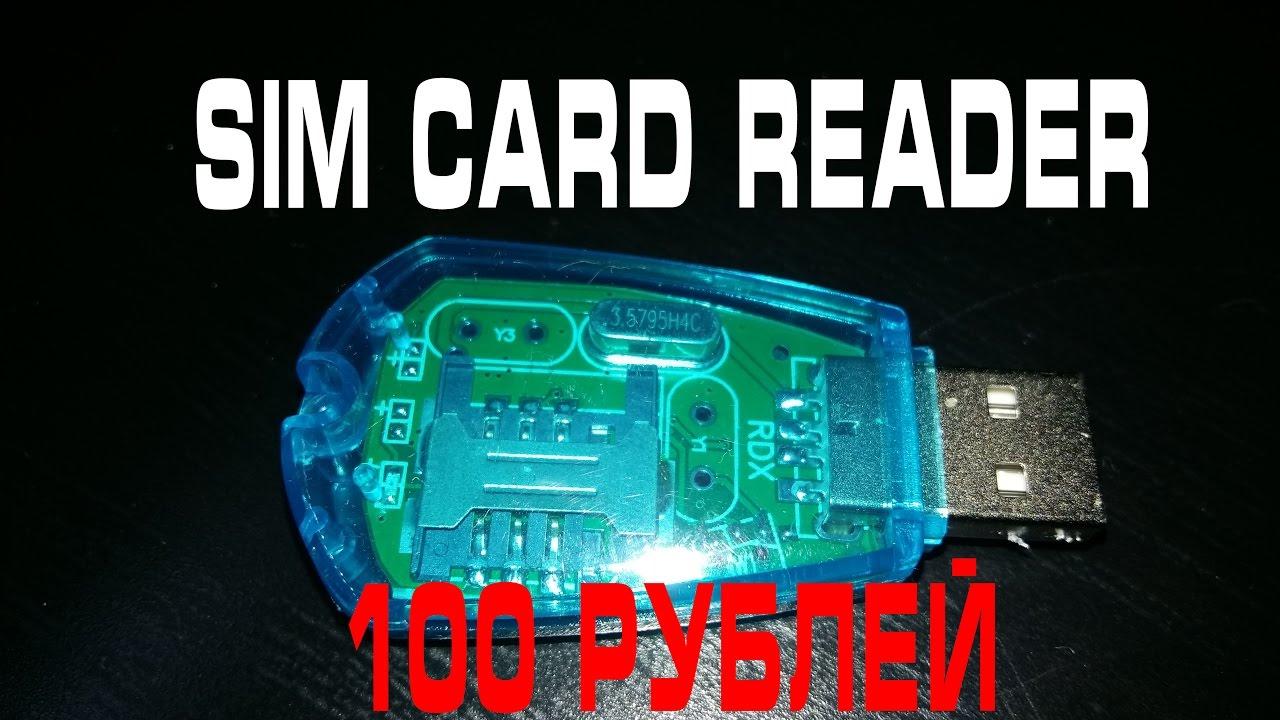Замена sim reader на Sony Xperia ION LTE LT28i - YouTube