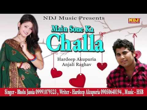 Haryanvi Hindi Sexy Audio sex clips -