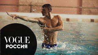 Как Александр Мальцев стал первым мужчиной в синхронном плавании