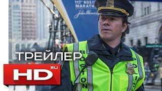 День патриота - Русский Трейлер (2016)