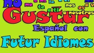 Испанский язык. Урок 45. Употребление глагола gustar. Отрицание и уточнение.