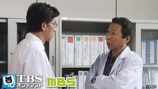 周作(篠田三郎)は担当医の白井(石倉三郎)に、アメリカにいる従姉妹の白血...