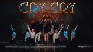T-ARA (티아라) - CRY CRY (크라이 크라이) dance cover by Divine [AniCo…