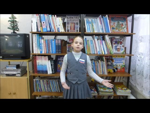 Изображение предпросмотра прочтения – УльянаКочурова читает произведение «Дети и птичка» А.Н.Плещеева