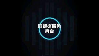 大家好~ 我是鴻霖, 我的頻道網址是: https://www.youtube.com/channel/...