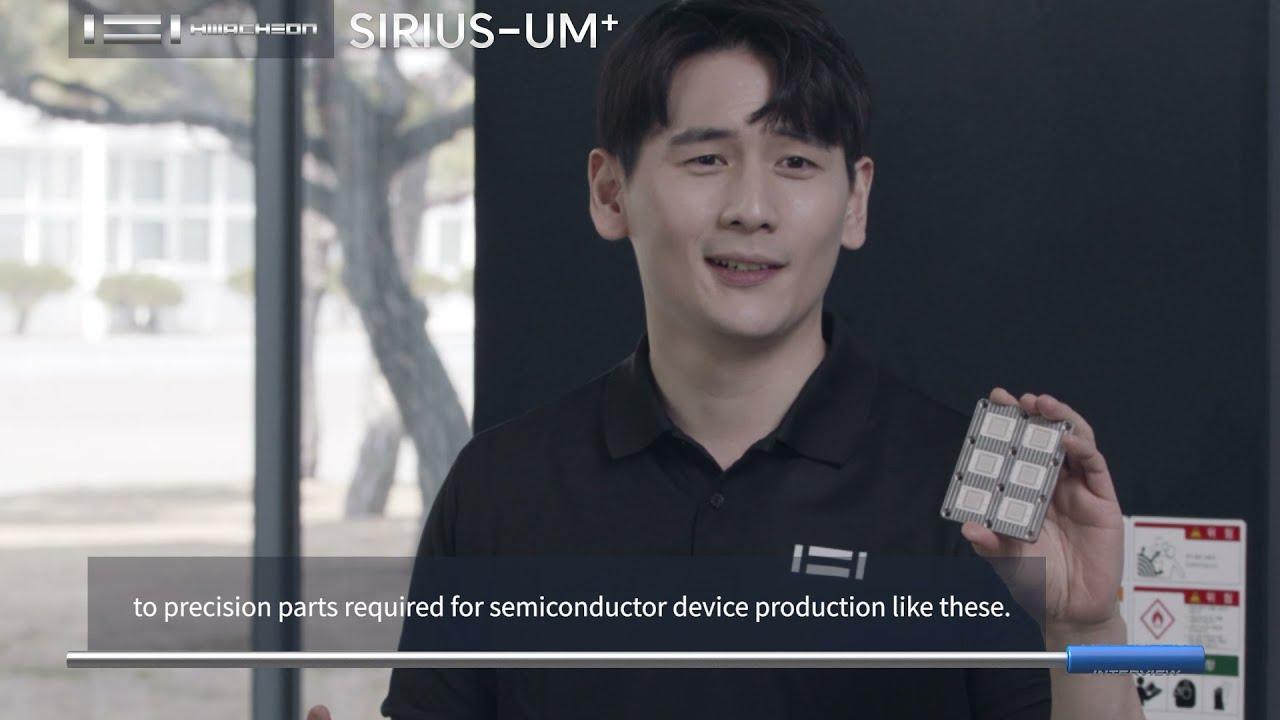 SIRIUS UM+ Mold & Die Machining Solution