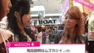LIZ LISA |女子高生 ショップ店員体験|OTONA LAB(オトナ*ラボ)