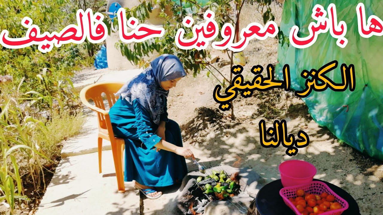 ها باش  معروفين حنا فالصيف