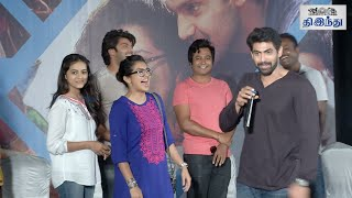 Fun moments in Bangalore Natkal Press Meet | Tamil The Hindu thumbnail