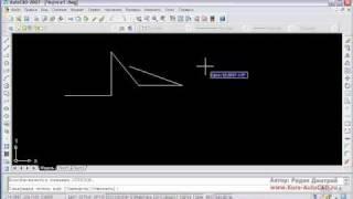 Урок №2-1. Инструменты для построения объектов