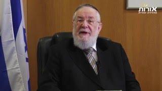 ערוץ אורות- הרב ישראל מאיר לאו - פרשת מצורע: תרבות השיימינג