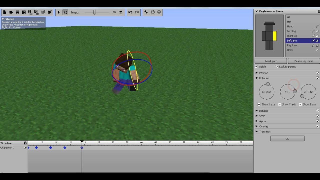 анимация на как сделать