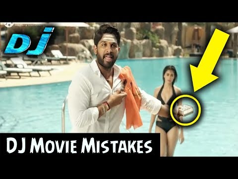 DJ (Duvvada Jagannadham) Movie Mistakes | Allu Arjun | Pooja Hegde