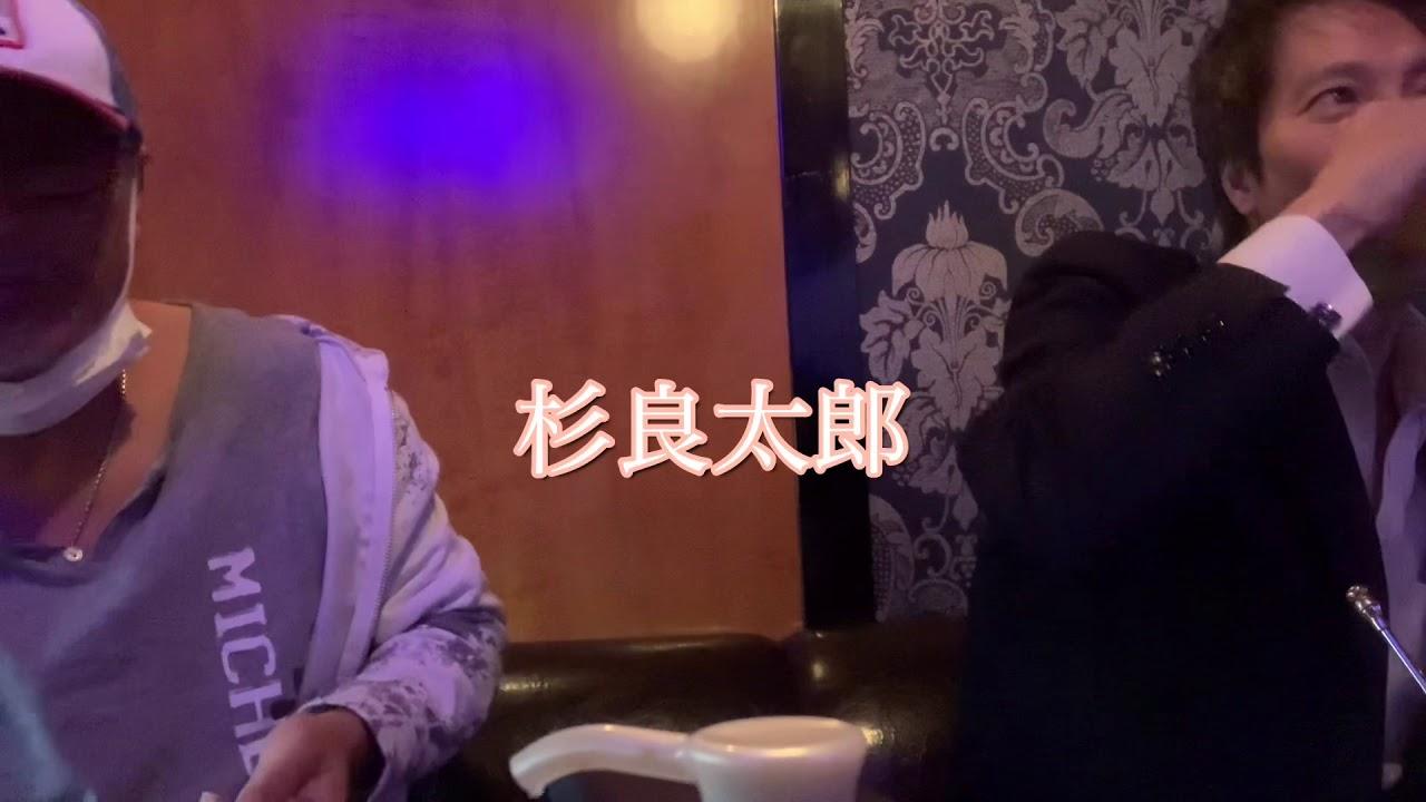 すきま風 杉 良太郎