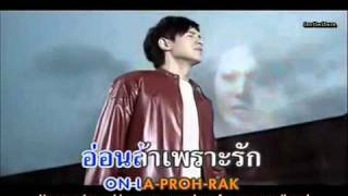 Eng Sub               Ice Sarunyu   YouTube2