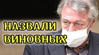 Не ожидал никто! Адвокат Ефремова назвал виновных в случившемся 8 июня 2020 года