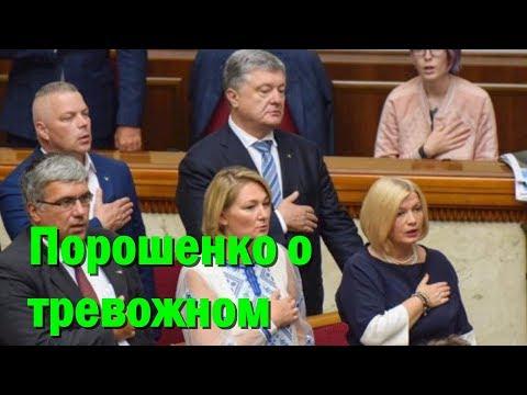 У Порошенко сообщили о тревожных моментах на встрече Зеленского с Путиным