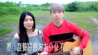 我的bank Account|Desmy&Vera