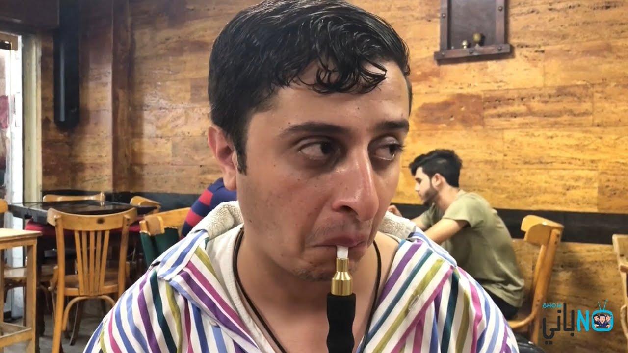كيف توقف صاحبك الغشاش !                       يزن النوباني - Yazan Nobani